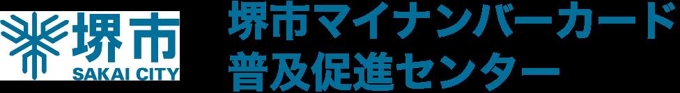 demo-shuccho-shinsei
